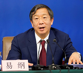 Yi Gang China Central Bank Governor crop